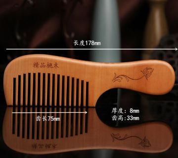 1PC Anti-static Luxury Wooden Combs