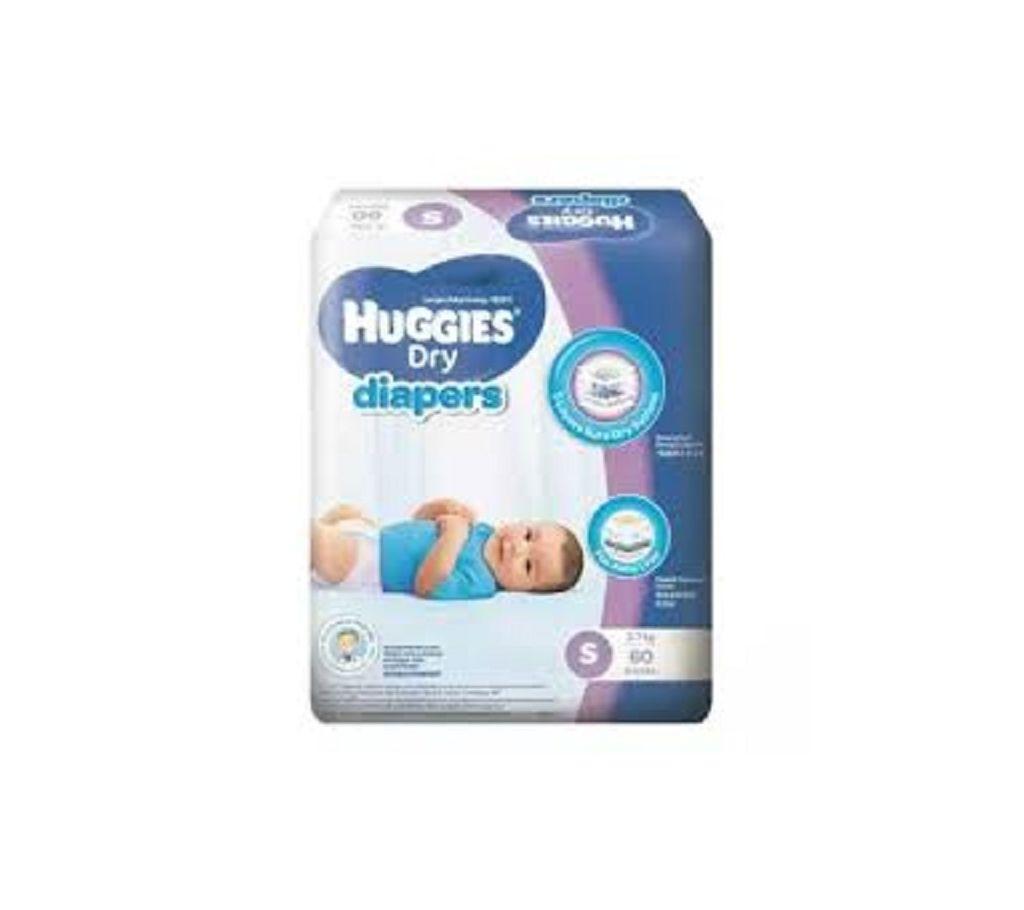 Huggies Belt Style ড্রাই ডায়াপার (4 - 8 Kg) - 60 Pcs (Malaysia) বাংলাদেশ - 964286