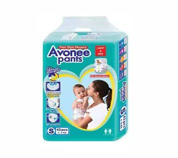 Avonee Mini 2 Baby Diaper Pants S 4-8 kg