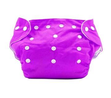 Reusable Baby Cloth Diaper - Purple
