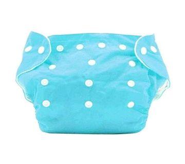 Cloth Diaper For Baby - Sky Blue