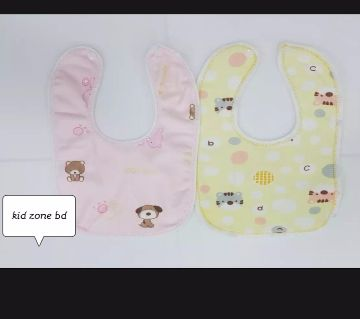2 pcs cotton Bib for kids-Multicolor (China)