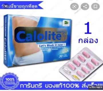 Calolite Slimming Capsule-30Pcs-Thailand