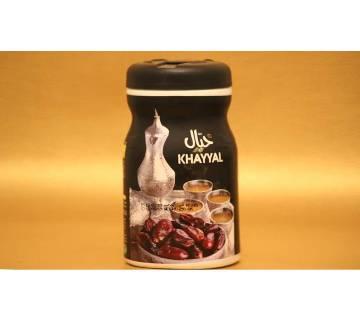 Khayyal Aribian Coffee 250g