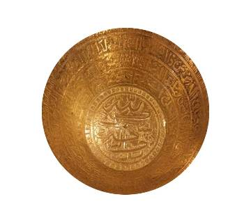 Brass metal unique designed Ayatul kursi