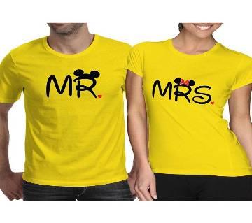 Couple Valentines T Shirt For Men