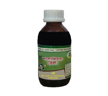 Black Cumin Oil 100ml BD