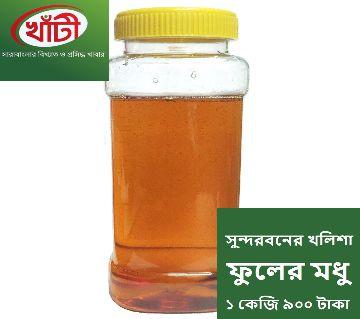 Khalisha Flower Honey 1 kg