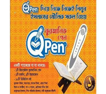 Quranic Pen