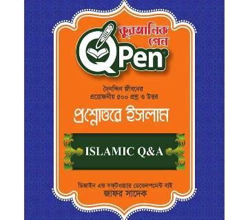 Islamic Q&A