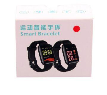 Smart Bracelet Watch (Simless)