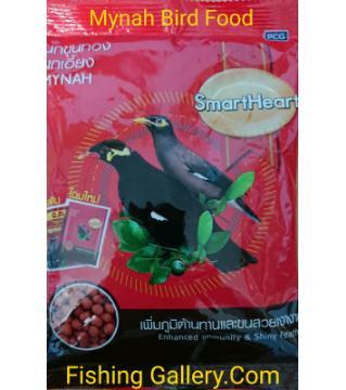 Mynah Bird Food