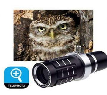 HD12X Mobile Telephoto  Zoom Lens