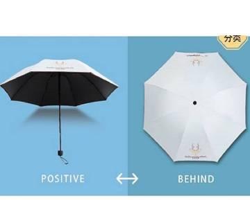 Umbrella For all