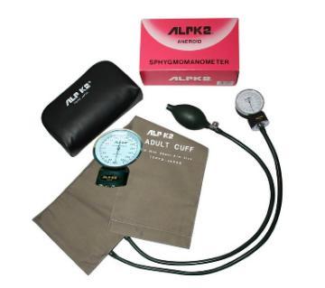 ALPK2 BLOOD PRESSURES MACHINE SET