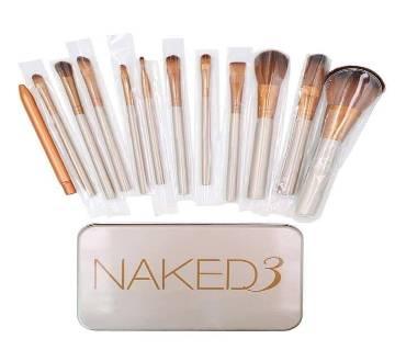 Naked 3 Makeup Brush Set 12pieces  UK