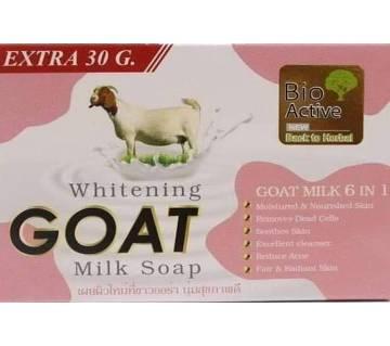 Bio-Active Whitening Goat Milk soap-70gm-Thailand