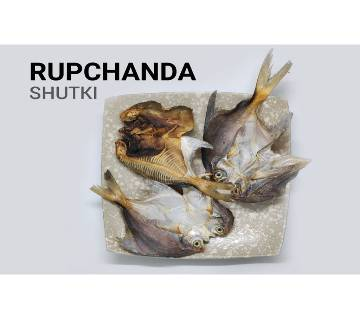 Rupchanda Shutki-125g