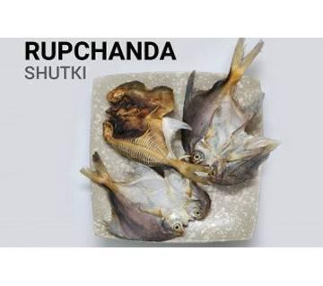 Rupchanda Shutki – 125g (BD)