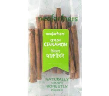 Ceylon Cinnamon – 50g (BD)