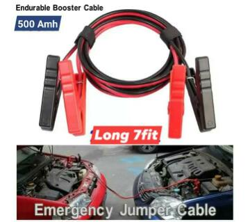 Emergency  Car Helping Cable