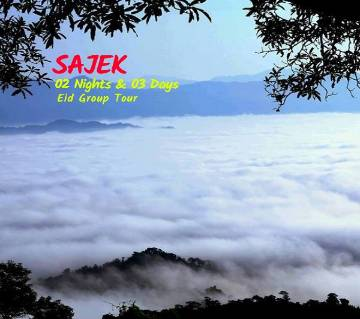 """Sajek & Khagrrachari"" Eid Group Tour 2 Nights 3 Days (13-16) August, 19"