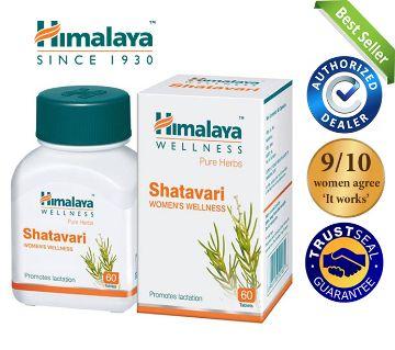 Himalaya Shatavari Women Wellness (Promotes Lactation) Tablets - 60 Tablets