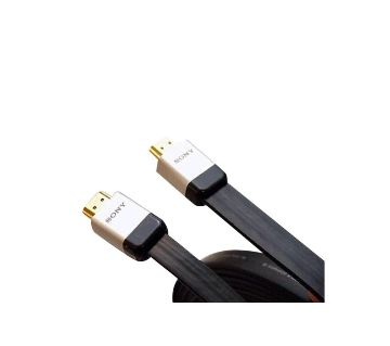 HDMI To HDMI cable  - 2m