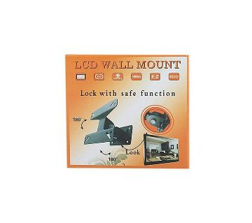 """LCD led wall mound   (14"""" To 24"""")"""
