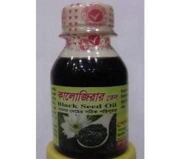 Kalo Jira Oil 1KG-BD