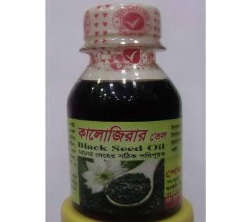 Kalo Jira Oil-500 Grams-BD