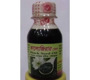 Kalo Jira Oil 100 Gram-BD