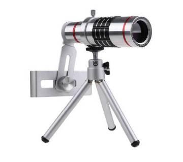 18x zoom lense