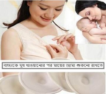 Washable Breatthable Absorbency Breastt Pads Anti-overflow Maternity Nursing Pad Baby Feeding Breastt