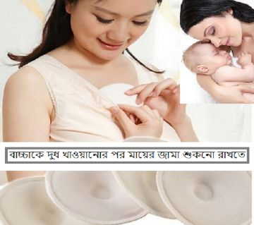 Washable Breathable Absorbency Breast Pads