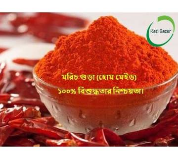 Chili powder-500 gm-BD
