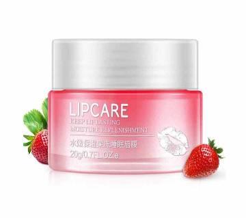 BIOAQUA Strawberry Lip Sleeping Mask Exfoliator   20g (China)