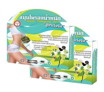 Natural Super Slimming Herb Belly Weight Loss Diet Pills-30 Capsules-Thailand