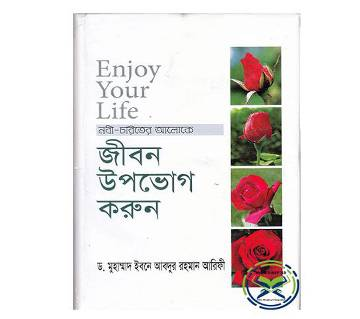 Enjoy Your Life (Hard Cover)