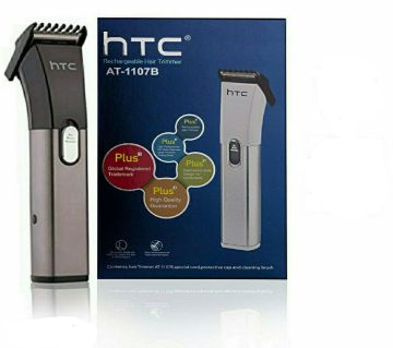 Rechargeable Trimmer Copy