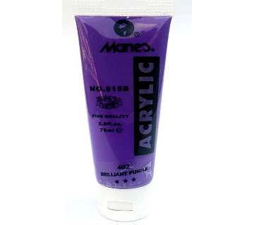 Acrylic Color For Professional Artist 75ml