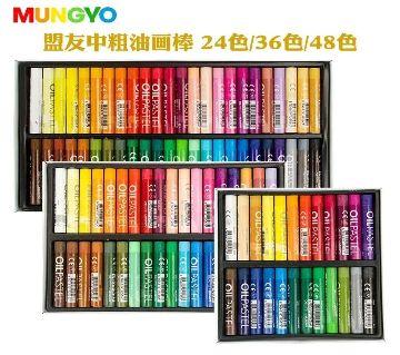 48 Oil Pastels - Multi Color