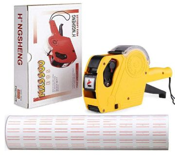 Price Labeller Machine-Yellow with 10 rolls Price Tag Sticker (2 in 1)