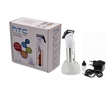 HTC Mini Rechargeable Hair Clipper/Trimmer AT-518A