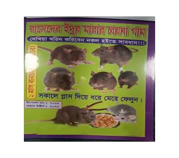China Rat Glue Trap-1 Piece