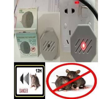 Ultrasonic Rat Repellent Device