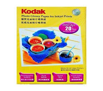 Kodak A4 Photo Glossy Paper for Ink Jet Prints - 20 Sheets