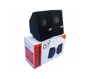 D7 Multimedia USB Speaker - Black