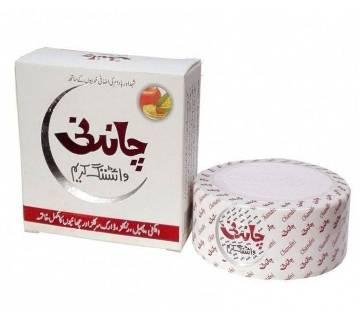 Chandni whitening cream -50g-Pakistan