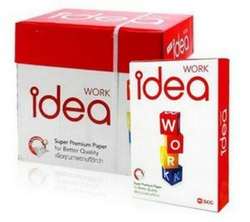 Idea A4 Paper 80 GSM